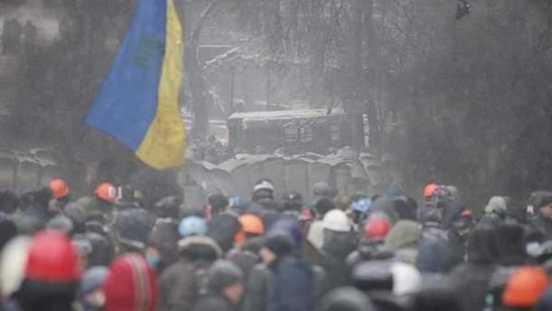 Події у Києві