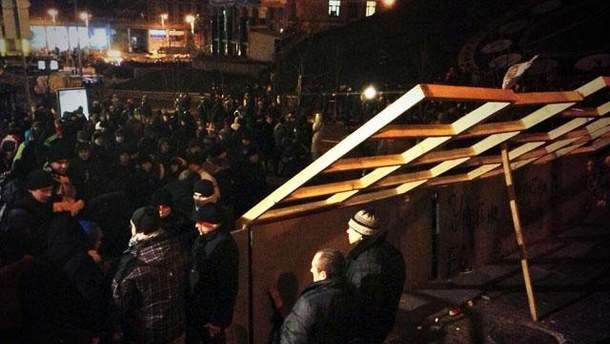 Євромайдан сьогодні вночі
