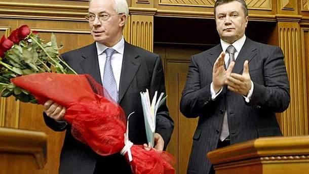 Азаров и Янукович