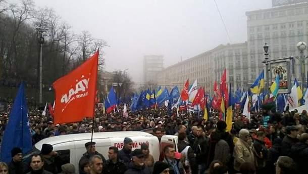Мітинг під Кабміном