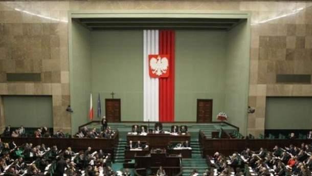 Сейм Польщі
