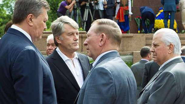 Віктор Ющенко, Леонід Кравчук, Леонід Кучма і Віктор Янукович