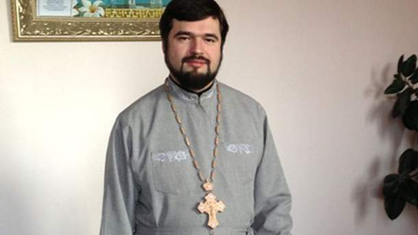 Отець Олександр