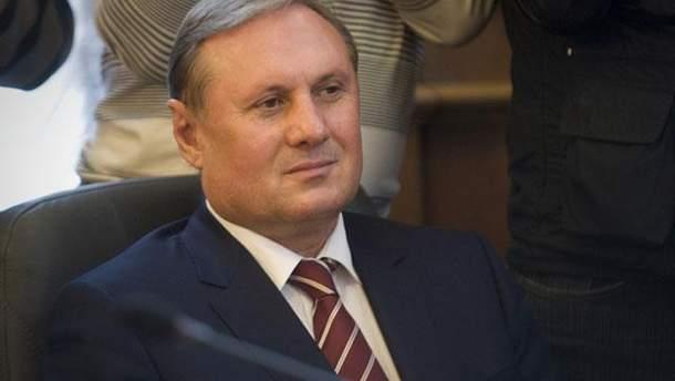 Алексан Ефремов