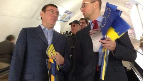 Юрій Луценко і Арсеній Яценюк
