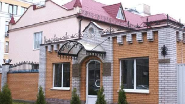 Здание Управления государственной охраны Украины