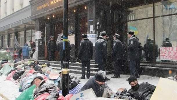 """""""Лежачий"""" протест під ГПУ"""
