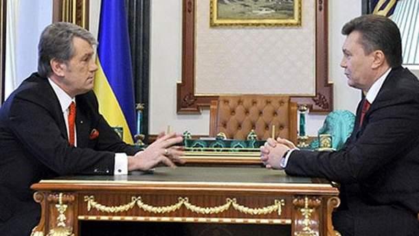 Віктор Ющенко і Віктор Янукович