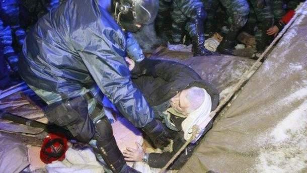 Розгон Майдана