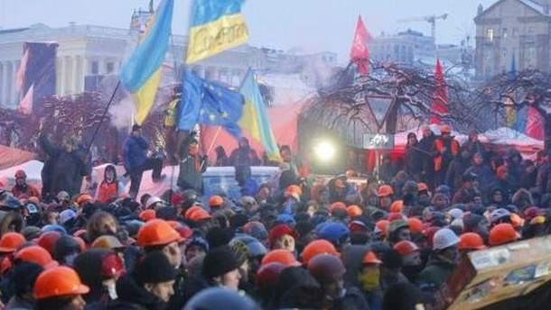 Утро на Евромайдане