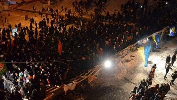 Майдан 11 декабря