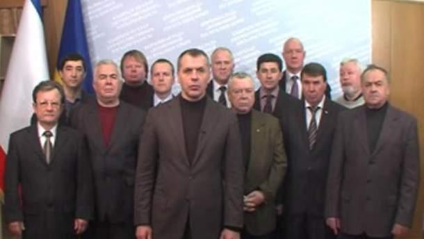 Кримські депутати