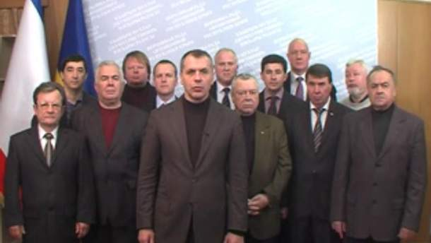 Крымские депутаты