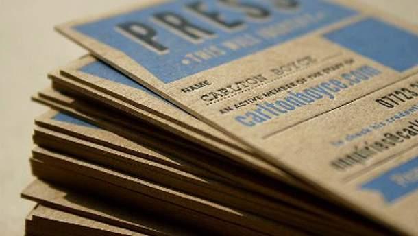 Удостоверение прессы