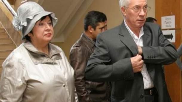 Азаров с женой