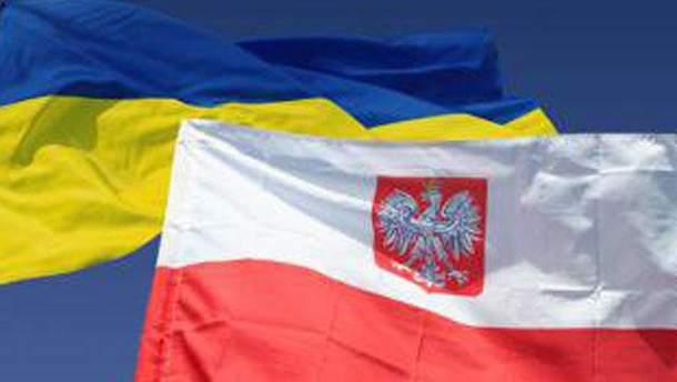 Український і польський прапори