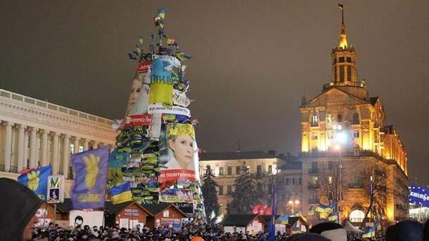 """""""Йолка"""" на Євромайдані"""