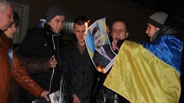 Сожжение портрета Януковича