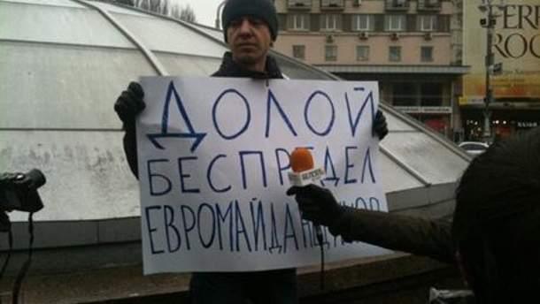 Іван Проценко з плакатом