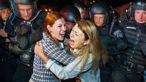 Разгон Майдана