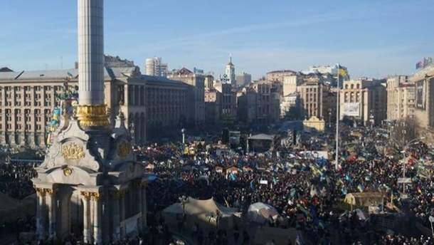Євромайдан сьогодні