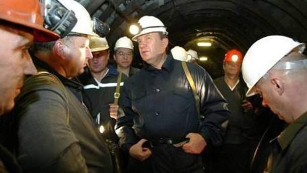 Віктор Янукович у шахті