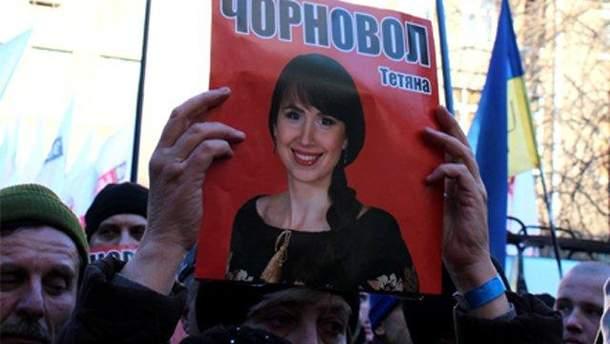 Активисты пикетировали МВД с требованием расследовать нападение на Чорновол