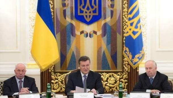 Засідання Ради регіонів