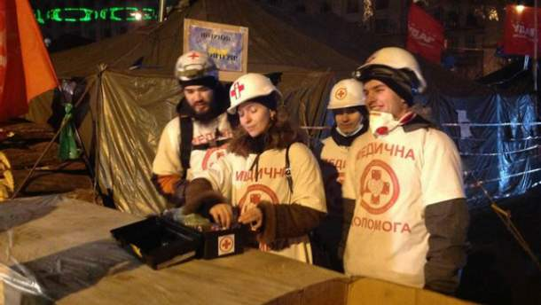 Волонтери-медики на Євромайдані