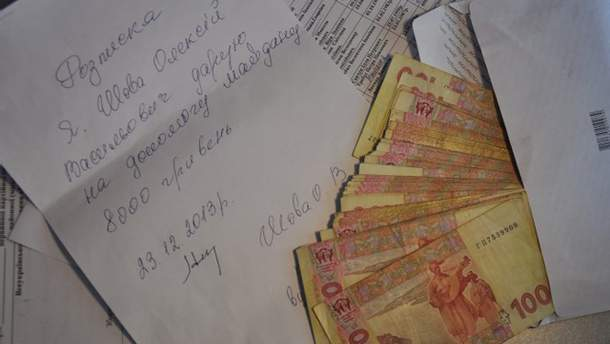 Пенсионер отдал на Майдан 8000 гривен