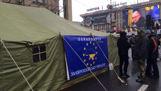 Палатка на Евромайдане