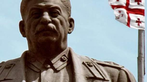 Пам'ятник Сталіну