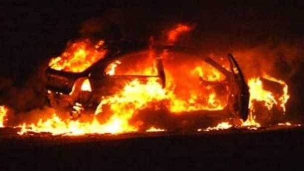 Спалили машину