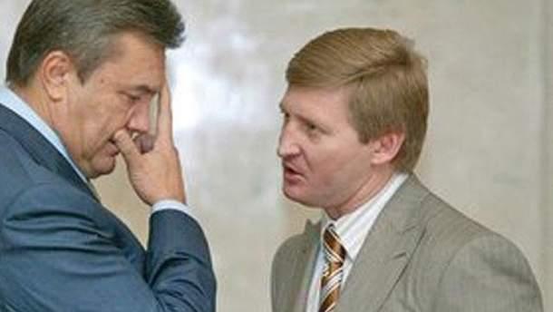 Віктор Янукович і Рінат Ахметов