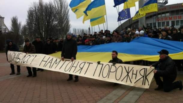 Євромайдан у Донецьку