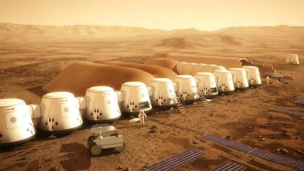 Колония на Марсе. Иллюстрация