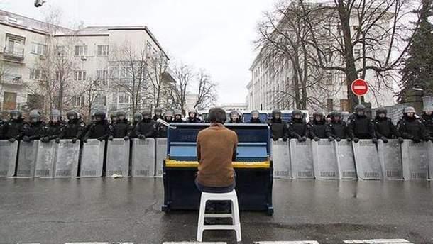 Фортепіано Євромайдану