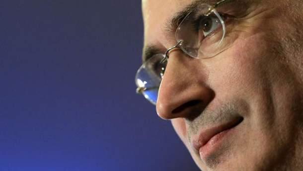 Михаил Ходорковский в