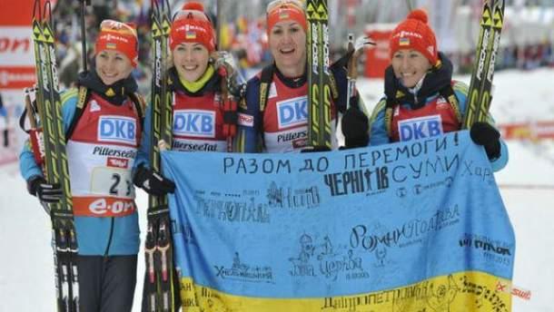 Українські біатлоністки