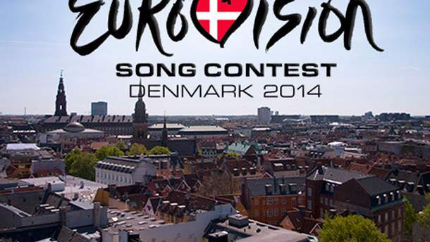 Євробачення-2014