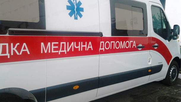 Людей госпитализировали