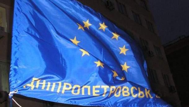 Евромайдан в Днепропетровске
