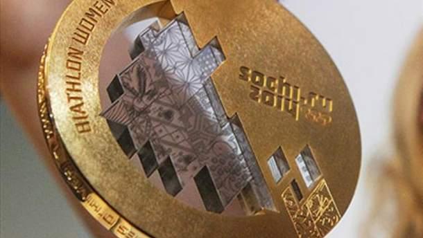 Золота медаль