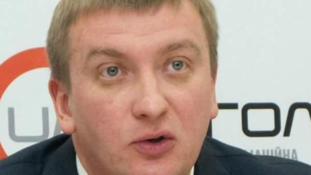 ПавелПетренко