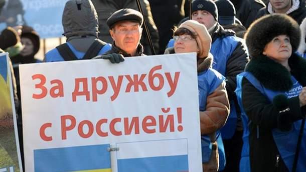 Прихильники Януковича