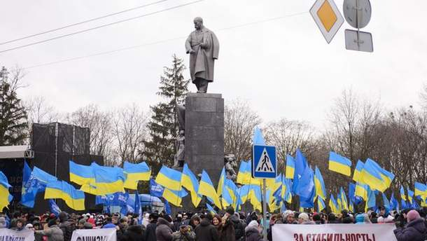 Антимайдан в Харькове