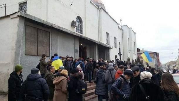 Форум Евромайданов