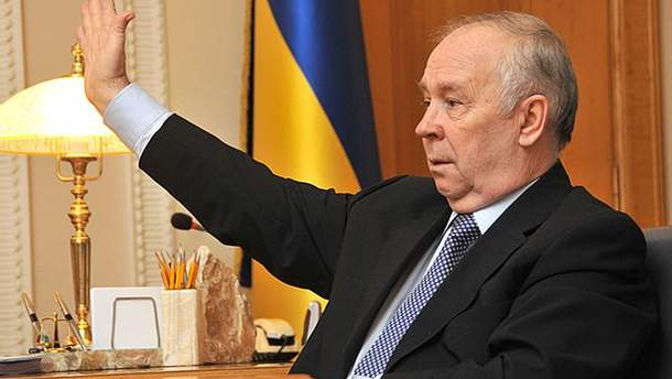 Владимир Рибак