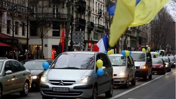 Автомайдан у Парижі