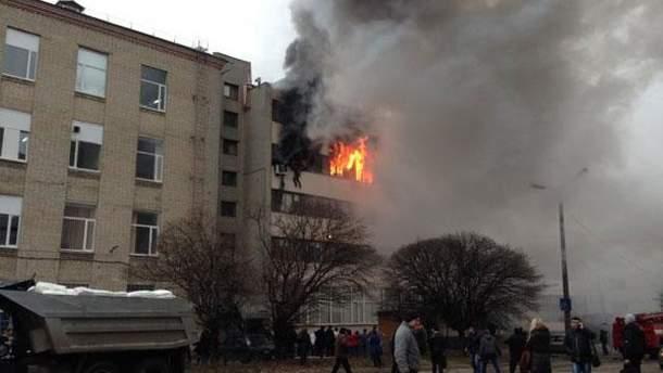 """Пожар на заводе """"Хартрон"""""""